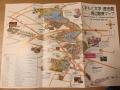 マップ くまもと文学歴史館1