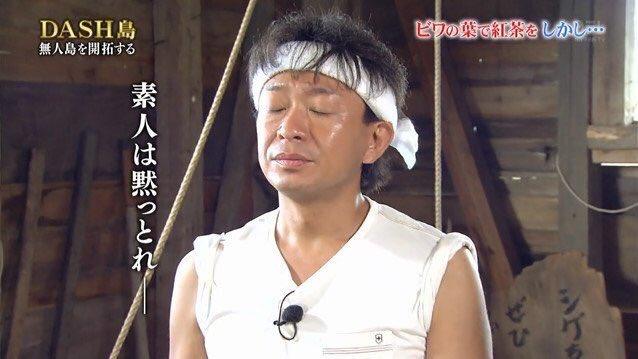 Ct-O_1XUkAA8lC7.jpg