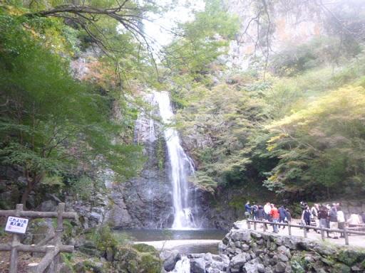 ミノウの滝