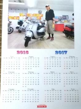購入記念カレンダー