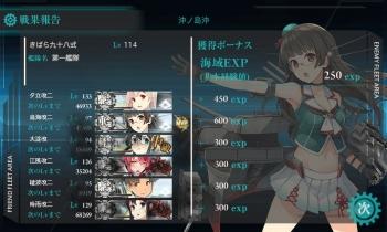 201608 2-5水上反撃部隊任務達成