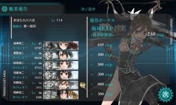 201610 2-5第五戦隊任務達成