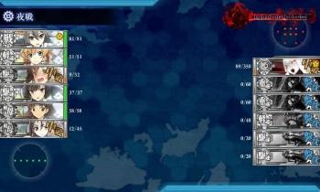 E-4-V 夜戦7戦目
