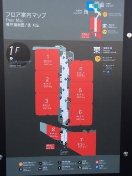 東京ボックサイト東ホール案内図