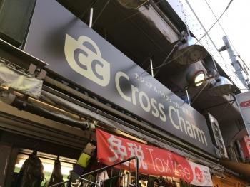 アメ横Cross Charm