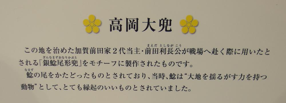 toyama20161125002.jpg
