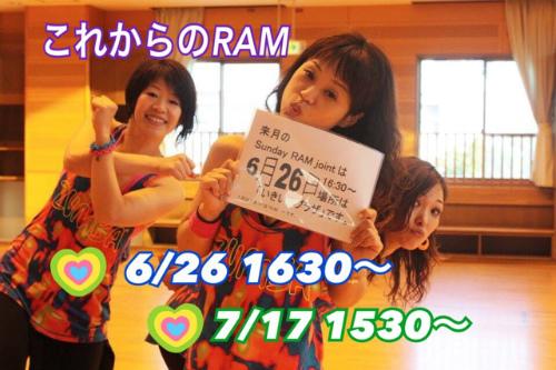 ram1652203.jpg