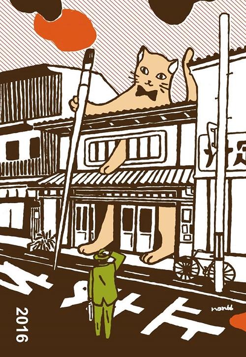 「それぞれのネコ展20016」その1