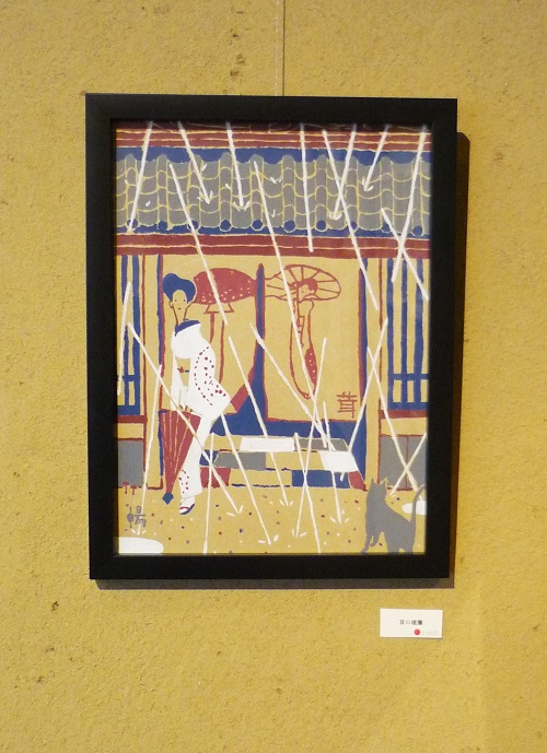 「それぞれのネコ展20016」その3