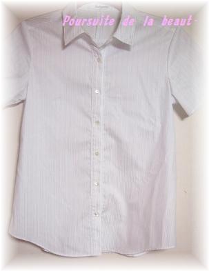 ストライプYシャツ
