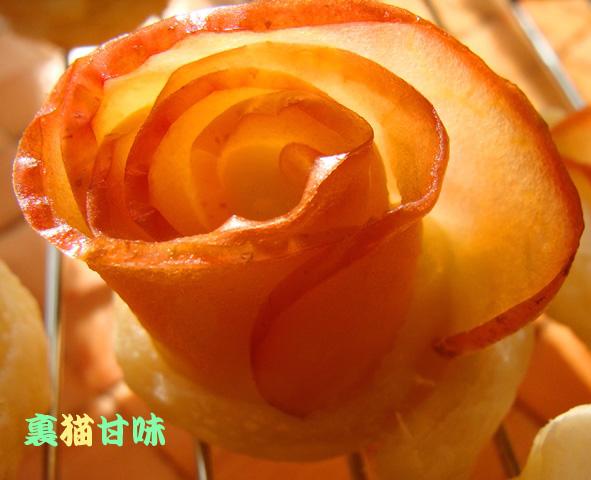 5月30日薔薇のパイ