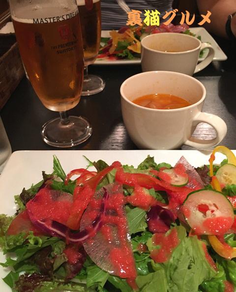 9月8日サラダスープビール