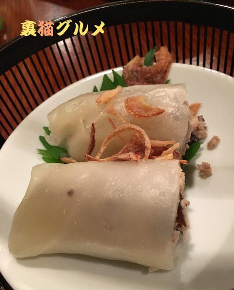 9月8日ベトナム風前菜