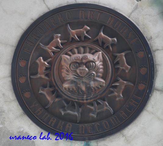 10月27日猫街の紋章