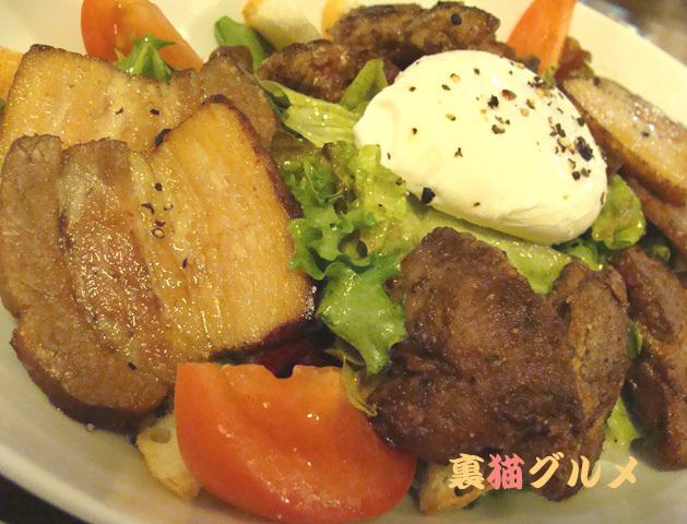 12月2日肉サラダ