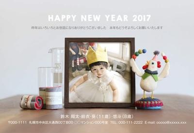 2017酉年年賀状
