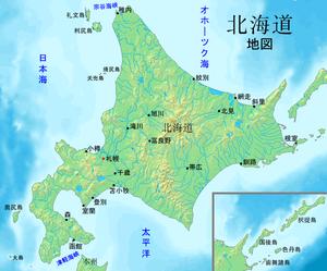 ヒプノセラピー スピリチュアルライフ 北海道