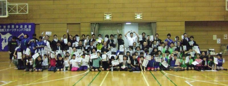 千葉県大会2016 016 (800x304)