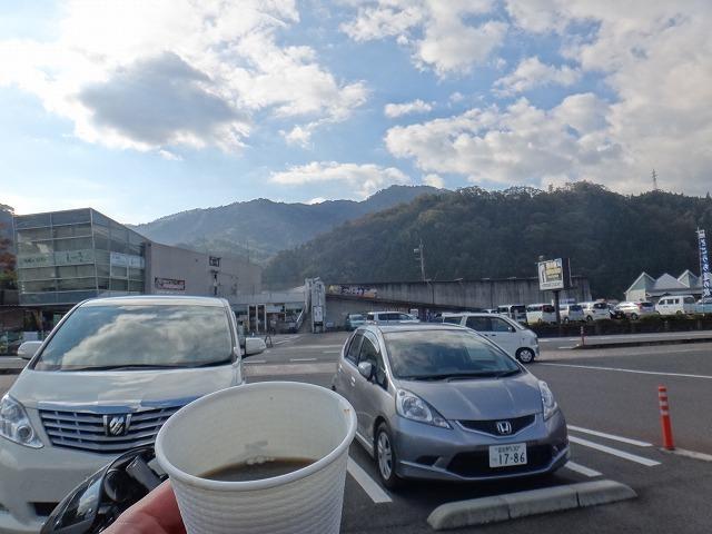 s-9:13戸河内