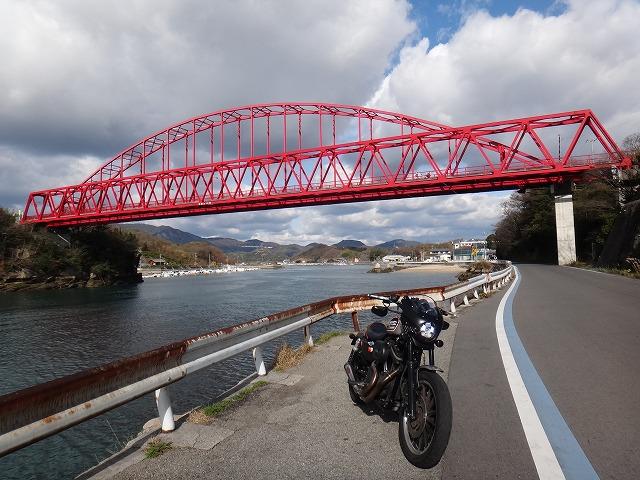 s-11:58岩子島