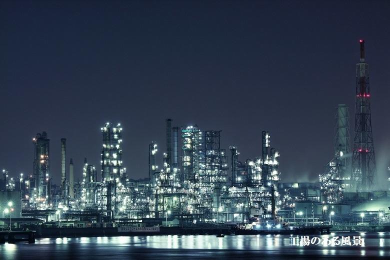 20161106JXエネルギー根岸製油所Ha
