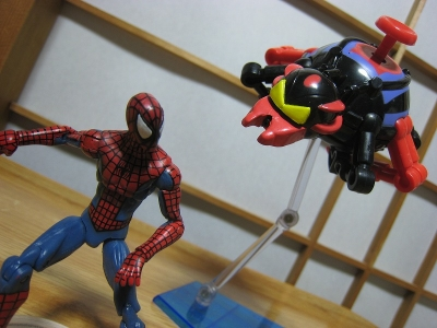 spiderslayer