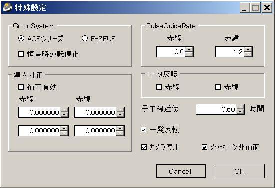 optiondialog.jpg
