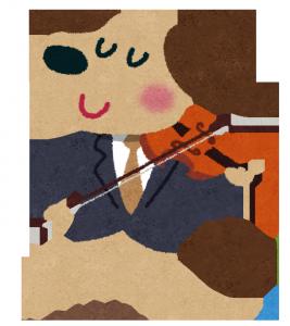 musician_violin.png