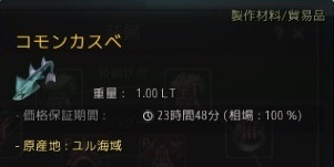2016-11-29_1402221746.jpg