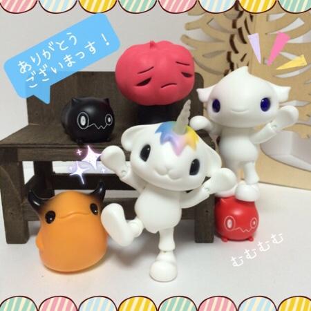 fc2blog_20161109222530872.jpg