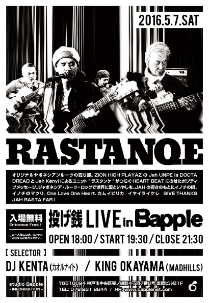 RASTANQE_A6(100×148)_Tate