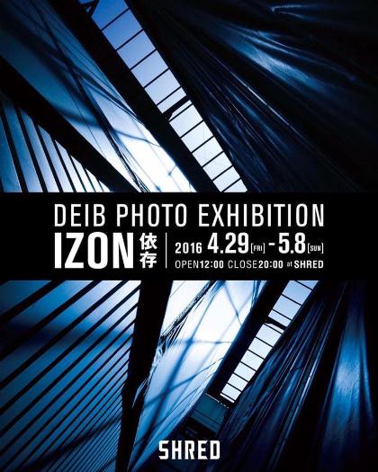 IZON3.jpg