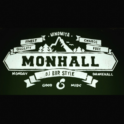 MONHALL_box_201607011655111af.jpg