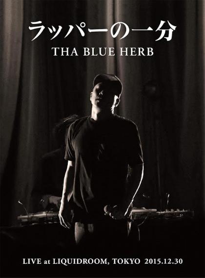 THABLUEHERB_dvd.jpg