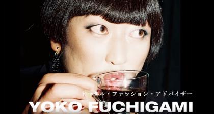 YOKOFUCHIGAMI.jpg