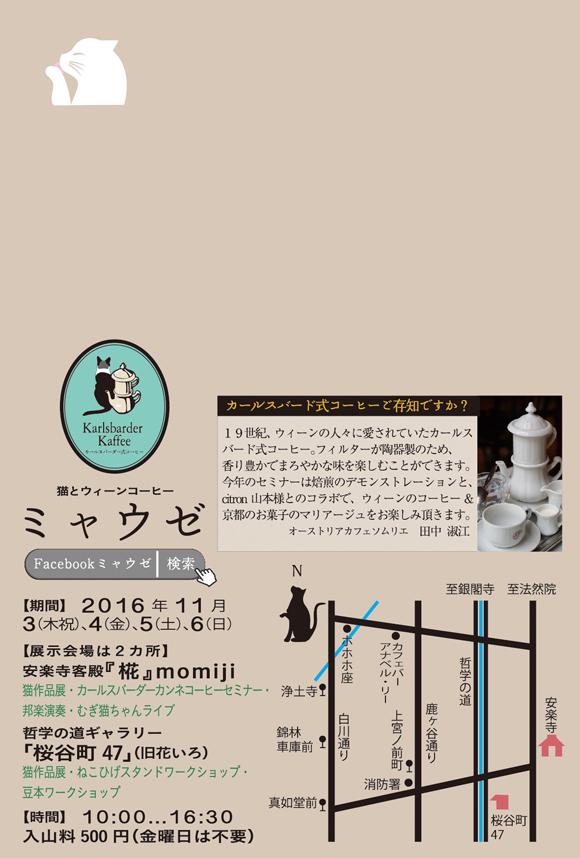 ポストカード縦_角丸-omote