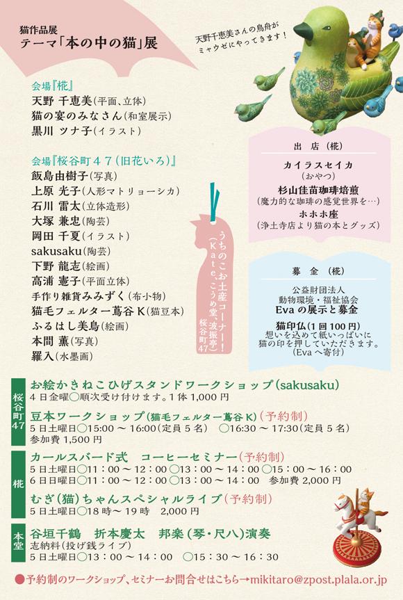 ポストカード縦_角丸-ura