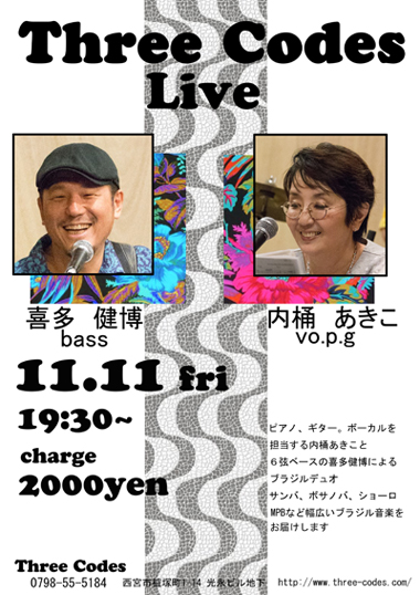 20161111a.jpg