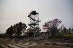 別海町の展望台