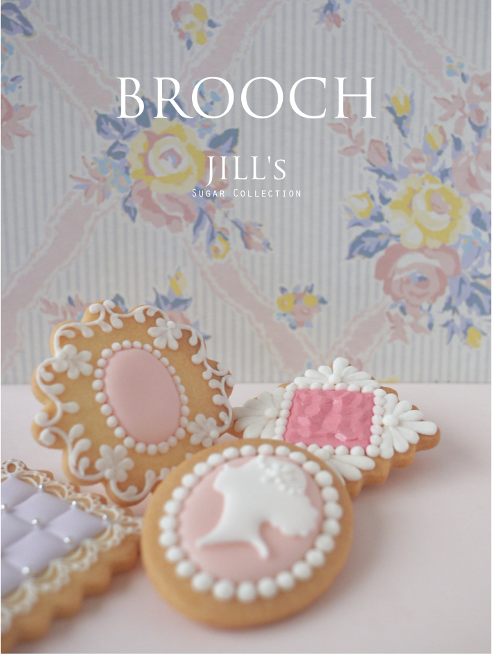 brooch hp
