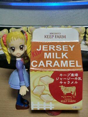 ジャージー牛乳キャラメル 001
