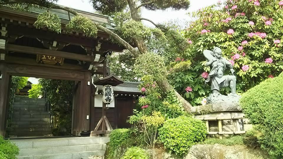 高蔵寺ー4
