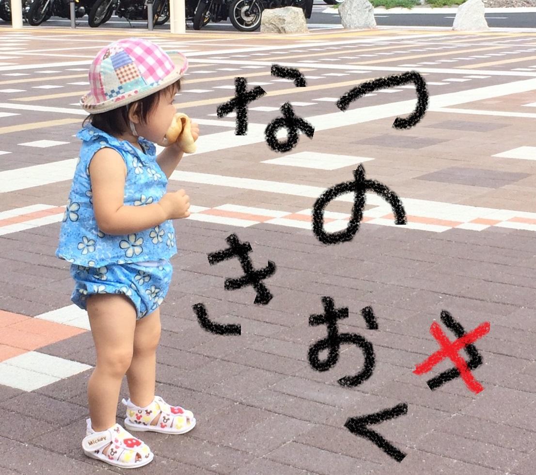 S__18604035.jpg