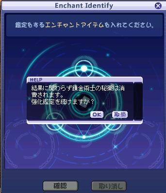 bingo_card1.png