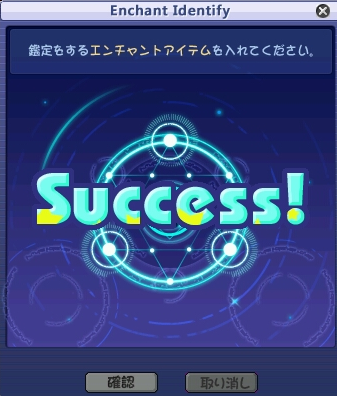bingo_card2.png