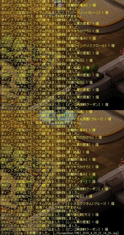 bingo_day2.jpg
