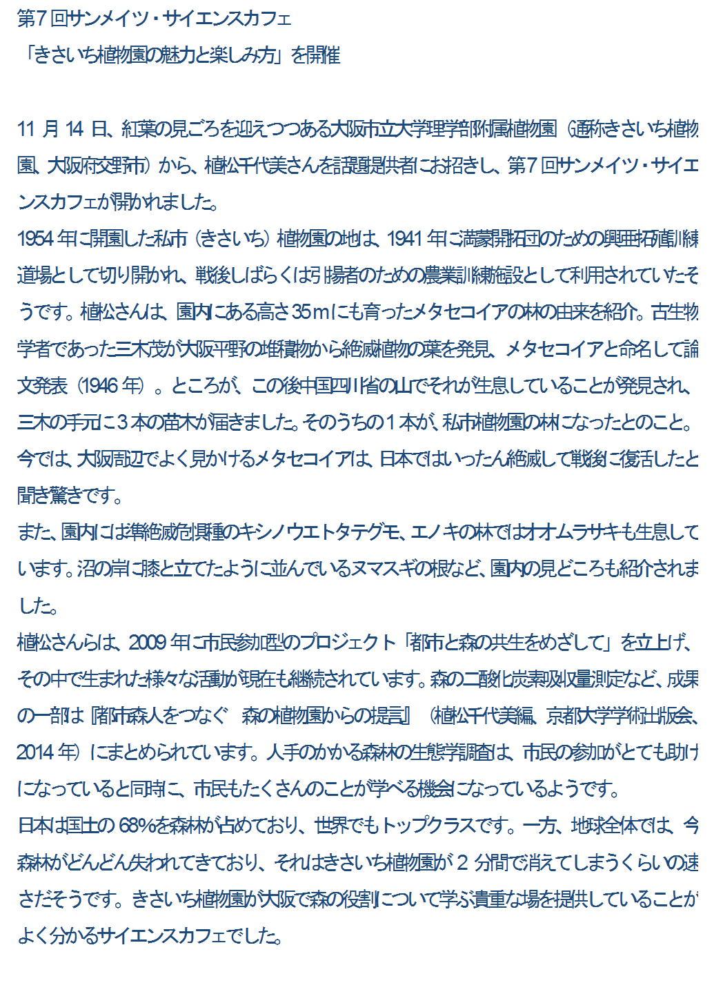 7_fig0015.jpg