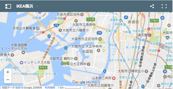 スクリーンショット 2016-12-08 11.42.22