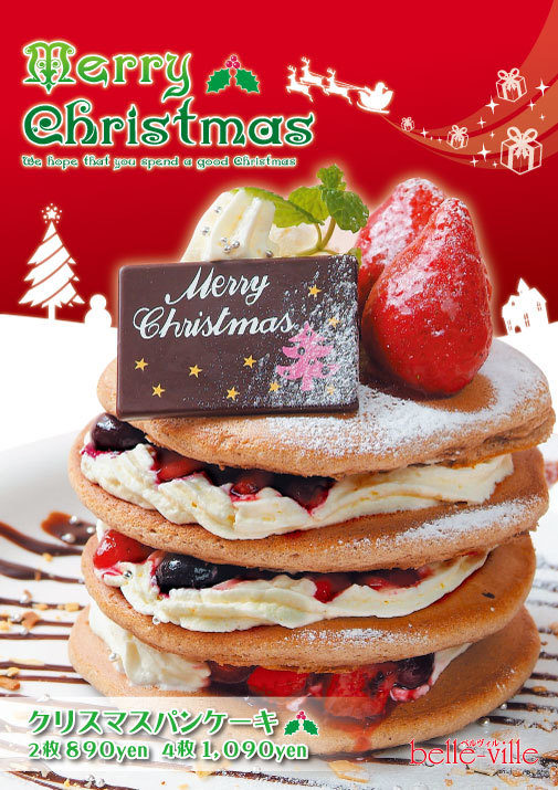 2016_クリスマスパンケーキ3