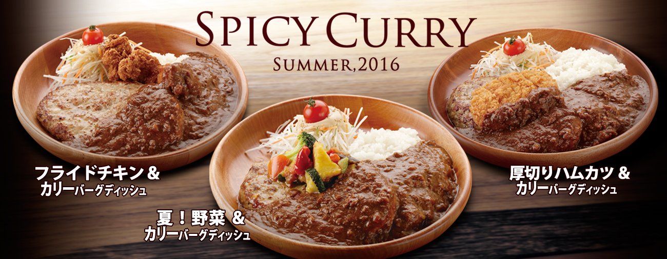 2016curry_top.jpg